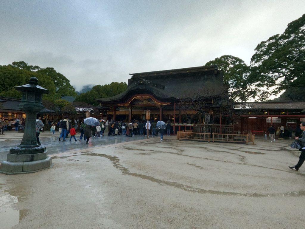 アイラブホームフェア(太宰府)