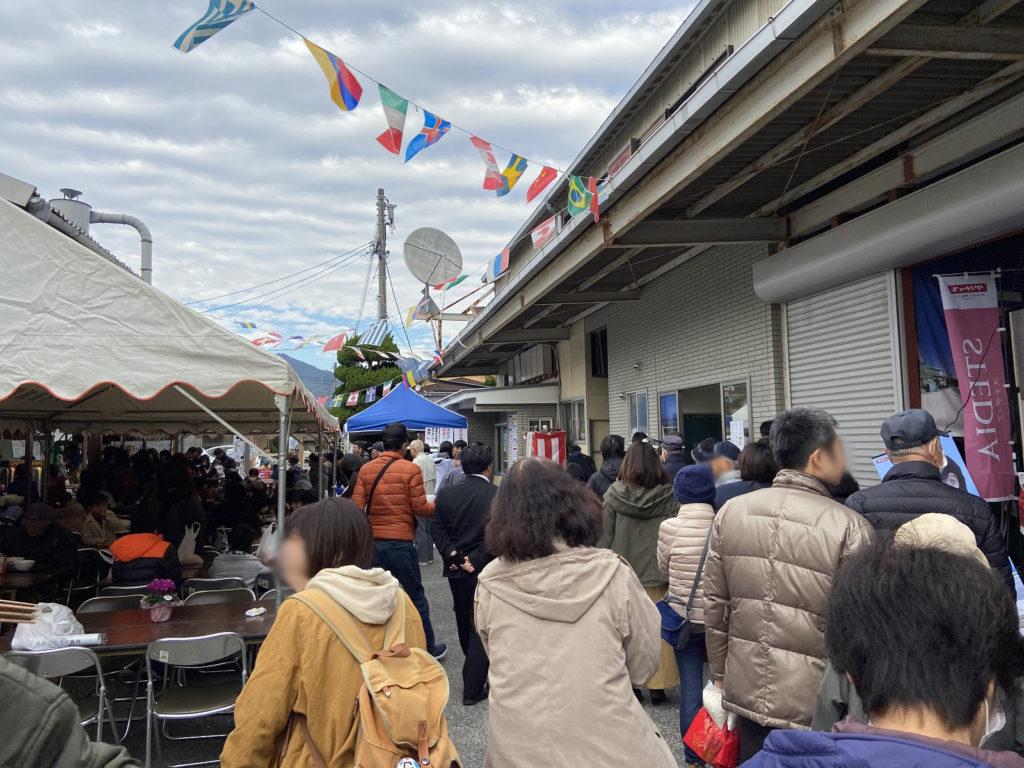 感謝祭2019(会場)