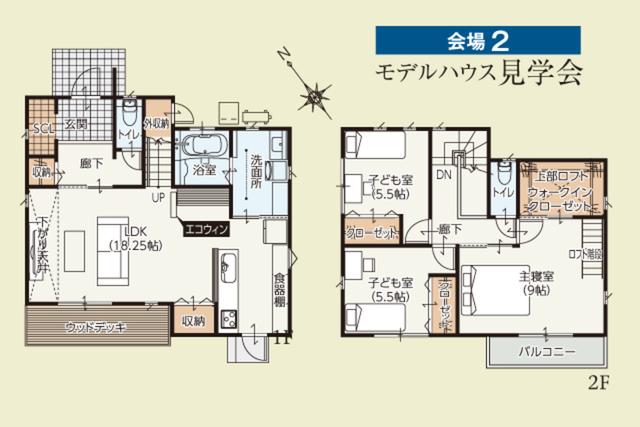 下松市楠木町モデルハウス平面図
