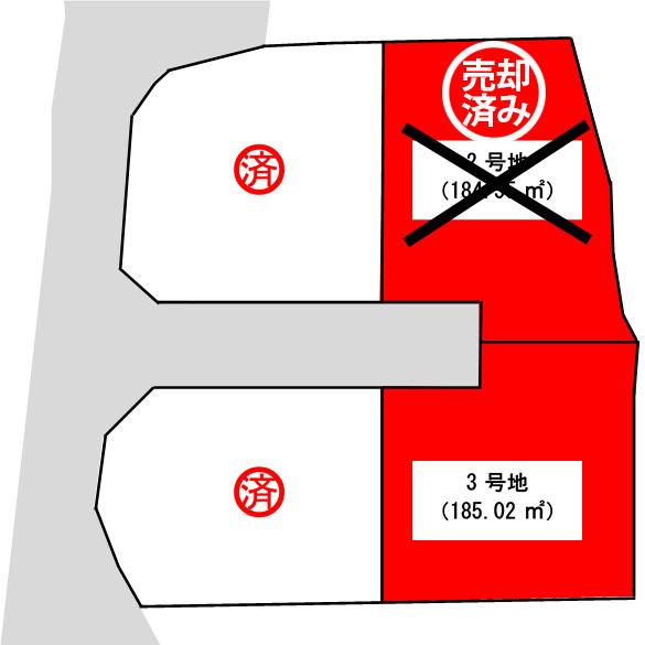 tondanishi2