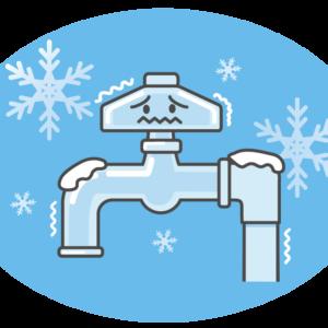 水道管凍結注意喚起