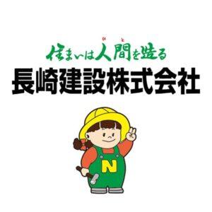 長崎建設LINE公式アカウントアイコン